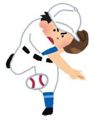 野球投げする人のイメージ画像